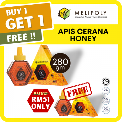 Perfect Promotion 280gm [BUY 1 FREE 1]
